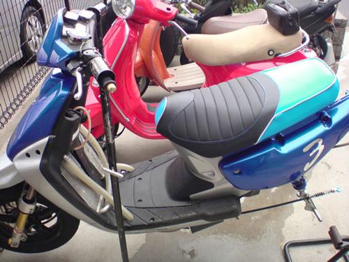 bws-seat-blue.jpg